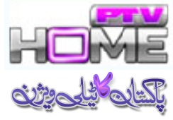 PTV Home Tv Online