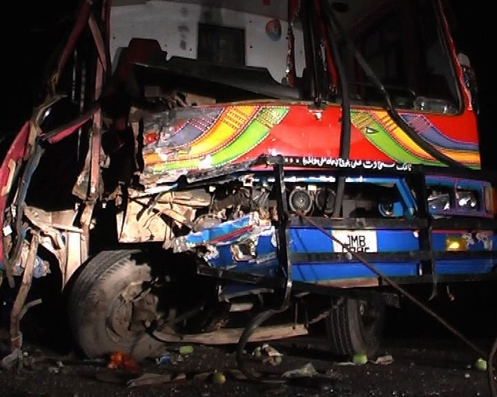 Latest News: Nine Persons of a Family Killed and 13 Injured in Traffic Accident