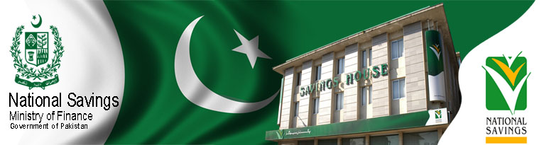 National Savings: Prize Bond Draw Rs. 7500 on May 02, 2012 in Faisalabad