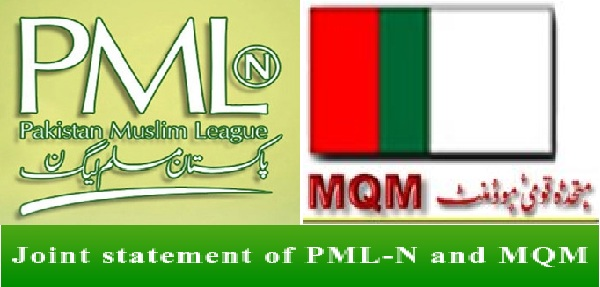 Grand alliance: PML-N, MQM agree to join hands for 'stronger opposition'