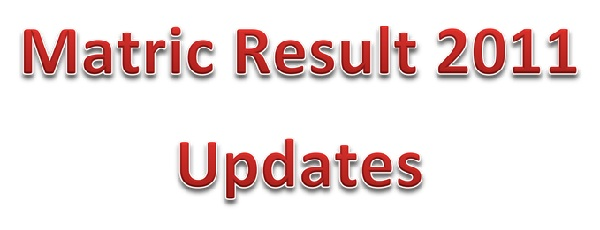 BISE Sargodha Board: Matric (SSC-II) Result 2011 on August 02, 2011