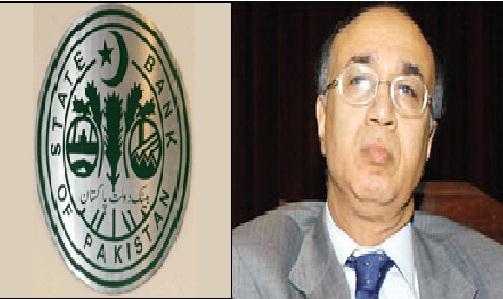 Governor State Bank of Pakistan Shahid Kardar resigns