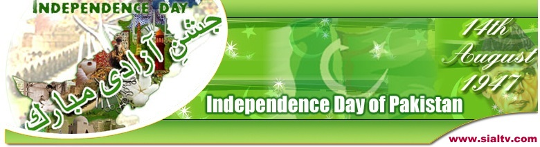 independence day jashn e azadi Show your patriotism in style now with pakistani kurtis for jashn-e-azadi independence day 14 august every pakistani is excited because the independence day″ is just around the corner (scroll down to see the.
