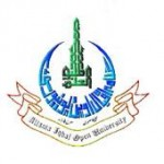 AIOU Islamabad Bachelor Programmes Results 2012 Announced