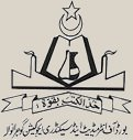 BISE Gujranwala Board Matric (SSC) Supplementary Result 2012 Announced