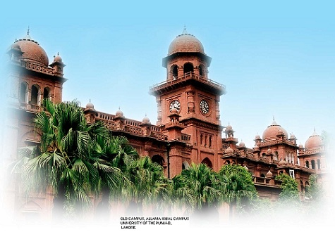 BA, BSC Annual Result 2011, Punjab University Lahore on August 12, 2011