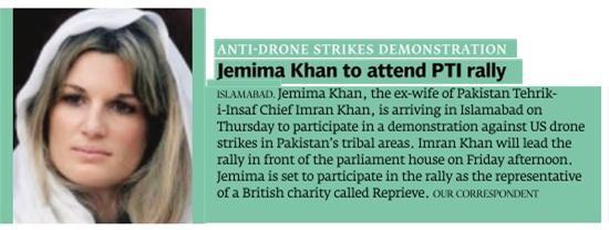 ISLAMABAD (Thursday October 27, 2011): Jemima Khan caught instant