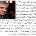 Shah Mehmood Qureshi Resigned From PPP & NA