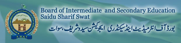 Board of Intermediate & Secondary Education, GT Road, Rahim Abad Swat