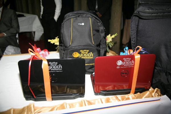 Shahbaz Sharif Laptop Scheme For Students