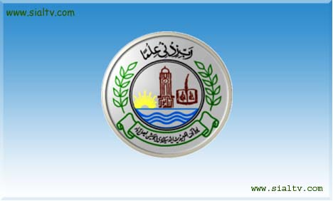 BISE Faisalabad Board Matric (SSC) Supplementary Result 2012 Announced
