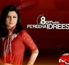 New Episode Of 8pm with Fareeha Idrees 3rd October 2012