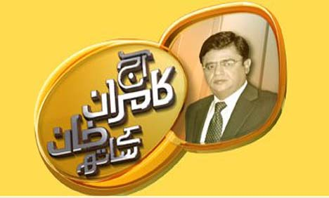 Aaj Kamran Khan Kay Sath 3rd October 2012 by Geo News