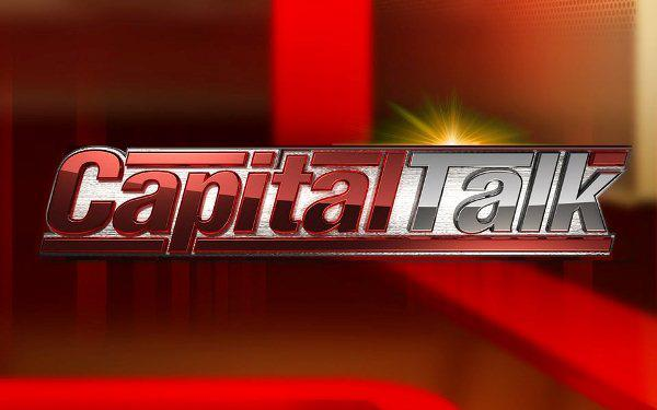 Watch Capital talk on Geo news – 11th October 2012
