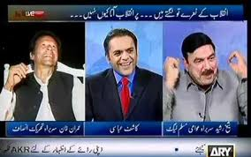 Off The Record (Pakistan's Luck in world cup) – 2nd October 2012