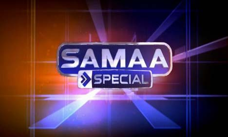 Watch Samaa Special Tv Show 2nd October 2012 On  Samaa News Tv