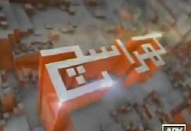 Khara Sach Tv Show On Awaz Tv 17 October 2012