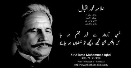 Allama Muhammad Iqbal 420x220 - Allama Muhammad Iqbal