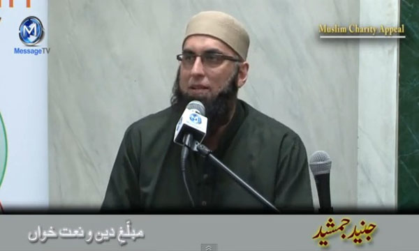 Junaid Jamshed Bayan at Muslim Charity Appeal London on 16-11-2012