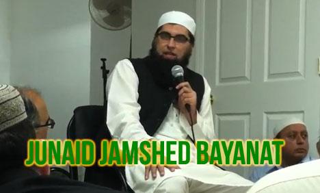 Junaid Jamshed Bayanat