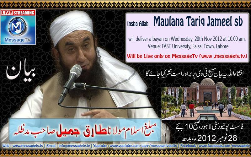 Maulana Tariq Jameel Sb. Bayan in Fast University Lahore