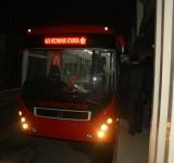 Metro-Bus-Front-View