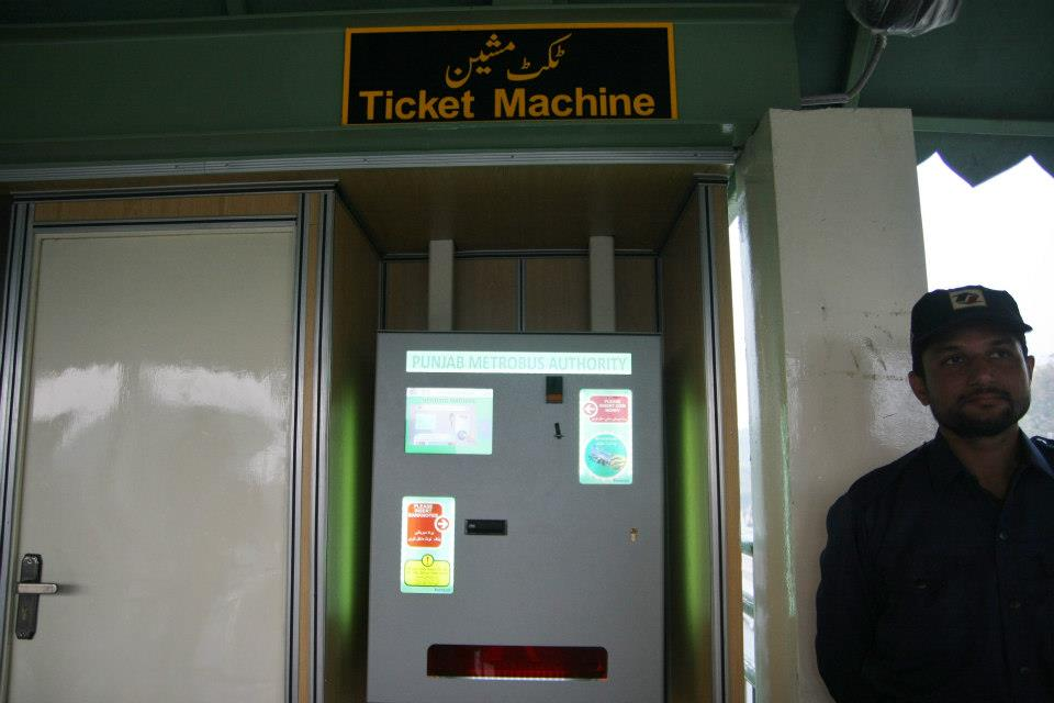 Metro-Bus-System-Lahore-Ticket-Machine
