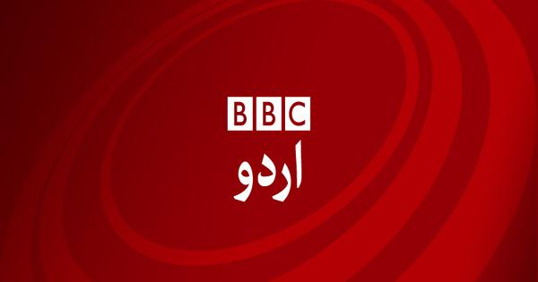 bbc news pakistan urdu
