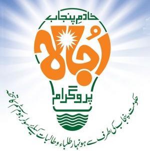 Shahbaz Sharif Ujala Program – Solar Home System for Students