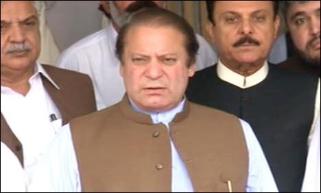 Nawaz Sharif Leader of PML-N arrives in Karachi