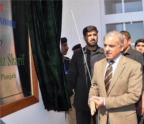 CM Shahbaz Sharif inaugurated Center for Energy Research & Development (CERAD)