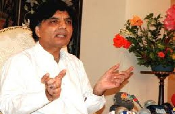 Nisar Ali withdraws Justice Shakirullah