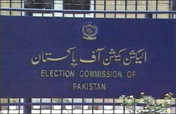 ECP meeting to select caretaker PM underway