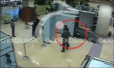 FIA apprehends protocol officer of Bilawal House