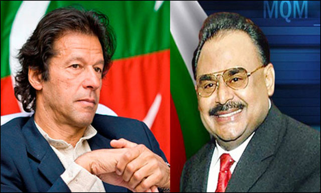 Imran Khan's PTI, MQM not eligible to contest elections: ECP