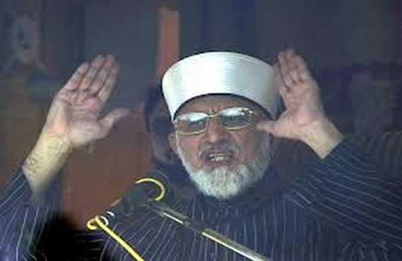 Qadri demands reconstitution of ECP