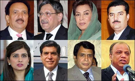 ECP gets list of former and current defaulter MPs