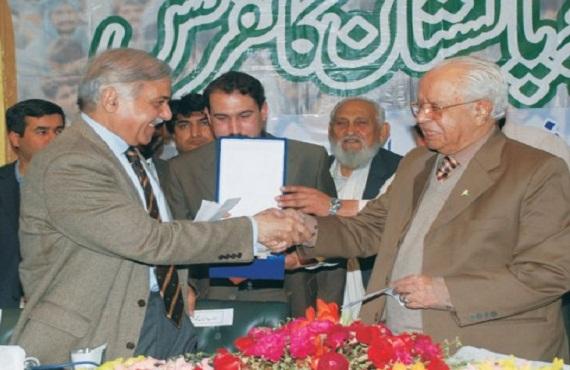 Shahbaz Sharif Regularises Grade 1 to16 Contract Employees