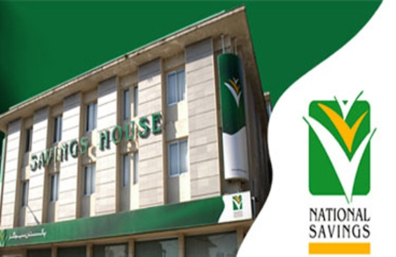 National Savings: Prize Bond Draw Rs. 40000 on December 02, 2013 in Faisalabad