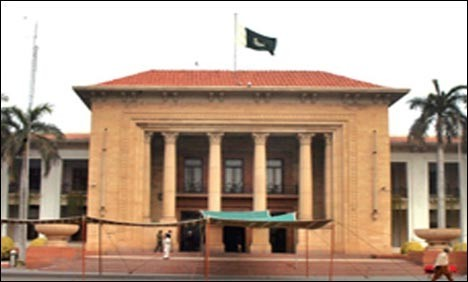 Last day for Provincial Parliamentary Committee to select Punjab caretaker CM