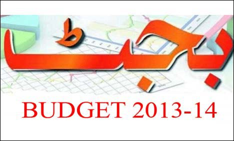 New Budget: 150% increase in President and PM employee salaries