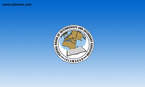 FBISE Islamabad SSC Matric 10th Class Result 2013 Announced