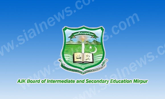 AJK BISE Mirpur Board Inter (11th Class) 1st Year Result 2013 announced