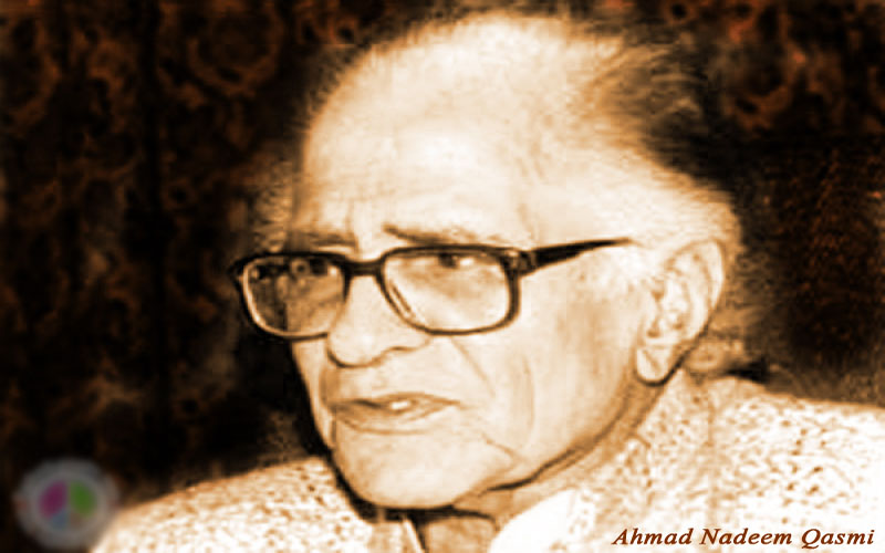 Ahmed Nadeem Qasmi's today 7th death anniversary