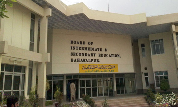 BISE Bahawalpur Board Inter (Part-2) Supplementary Result 2013 announced