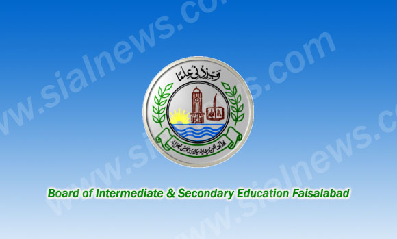 BISE Faisalabad Board Inter (12th Class) Result 2013 announced