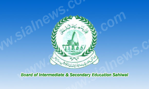 BISE Sahiwal Board Matric Supplementary Result 2013 announced