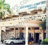 BISE Sargodha Board Inter (Part-2) Supplementary Result 2013 announced