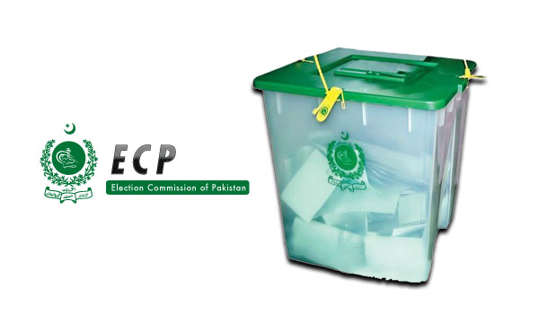 ECP all set to hold presidential poll on July 30, 2013