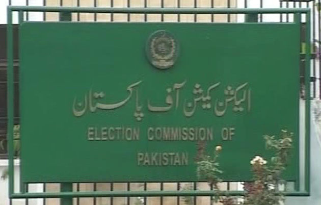 ECP issues code of conduct for by-elections 2013